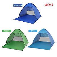 Портативная пляжная палатка для кемпинга с защитой от ультрафиолета 50+