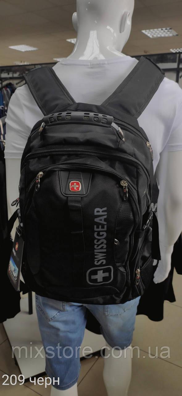 Рюкзак SWISSGEAR копия класса люкс