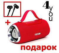 Портативная колонка 4YOU FREEDOM (IPX4, 10W, 1500mah, эксклюз. дизайн, гар 12мес) red