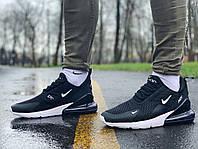 Кроссовки мужские Nike Air Max 270 Найк Аир Макс (41,43,44,45)