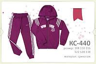 Спортивный костюм для девочки р.104-116 ТМ Бемби (КС440)