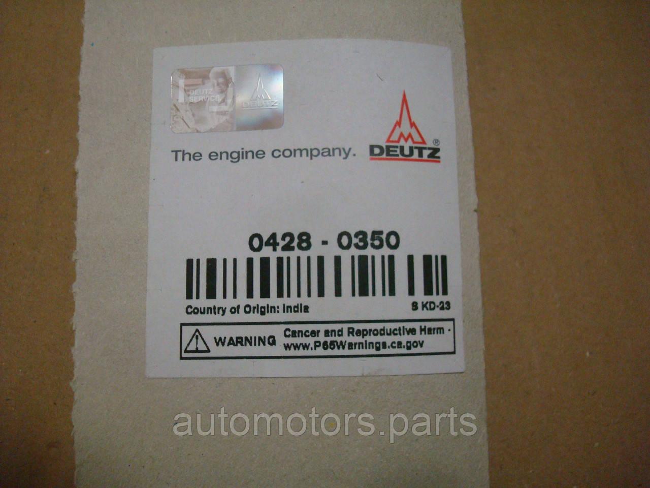 Впускной клапан Deutz 04280350