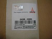 Впускной клапан Deutz 04280350, фото 1