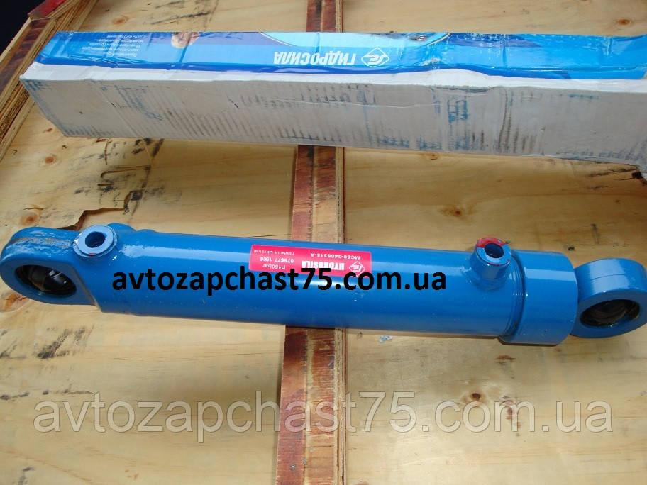Гидроцилиндр рулевого управления МТЗ 50х25-200 производство Гидросила,Украина.