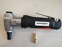 Ножницы высечные для резки листовой стали пневматические (до 1.5 мм, 3800уд/мин) AT-7038B AIRKRAFT