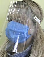 Маска защитная для глаз из пластика