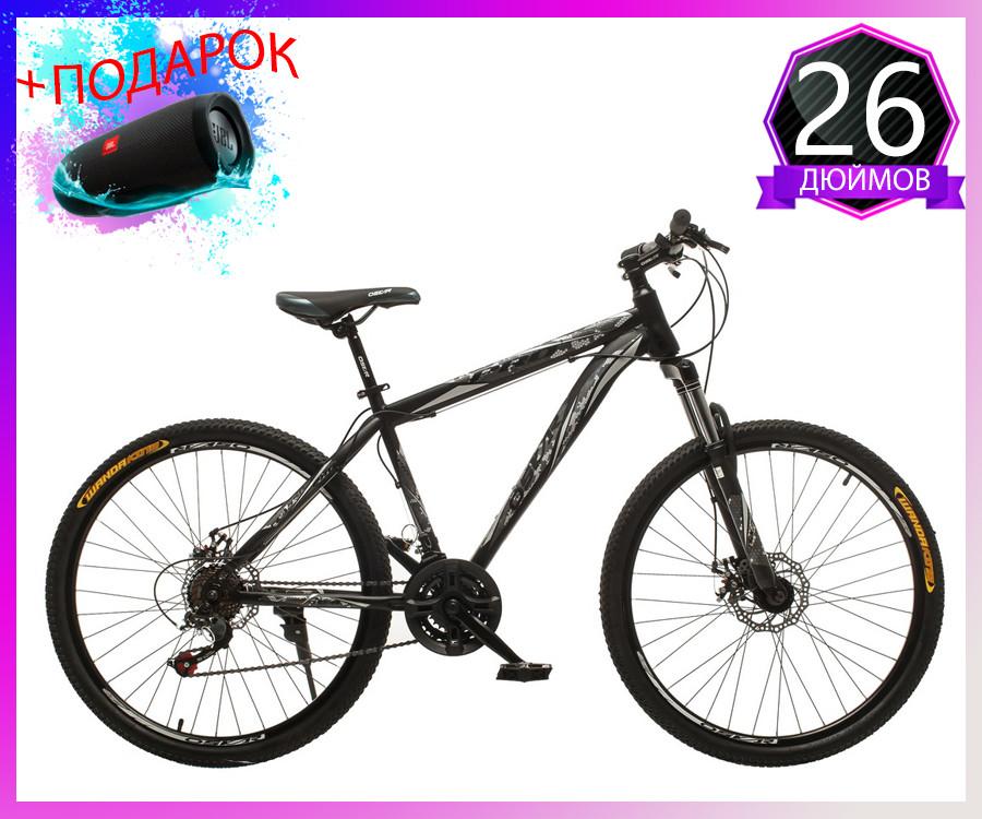 """Велосипед горный Oskar 26"""" M123 Сталь Черно-белый с амортизацией Хардтейл Велосипед гірський MTB"""