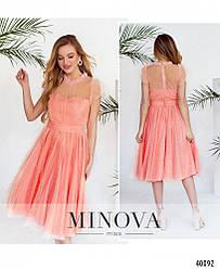 Нежное вечернее платье с гипюровым верхом размеры 42-44,46-48