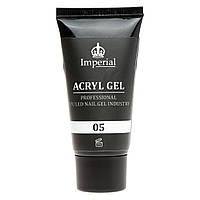Imperial Acryl Gel - акригель № 05, 30 мл