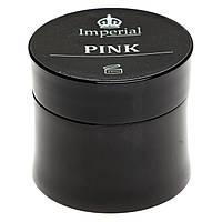 Imperial Pink - гель для наращивания, камуфляжный, 20 мл