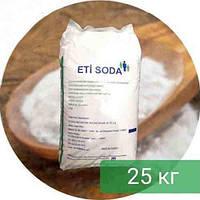 Сода пищевая (гидрокарбонат натрия, натрий двууглекислый), в мешках по 25 кг (ETI Soda, Турция)