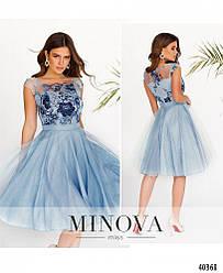 Нежное платье с расшитым цветами сетчатым лифом и отрезным пышным подолом р. 42-46