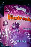 Детские колготки для девочек стрейч Biadronko