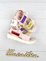 Босоножки сандалии 22-25 (15-16,5) детские на девочку, фото 1