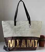 Большая вместительная пляжная сумка летняя яркая, фото 1