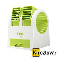 Мини кондиционер-вентилятор Jing Yu Mini Fan