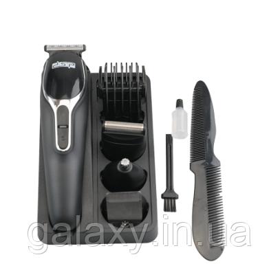 Машинка для стрижки набір для бороди і волосся DSP 90210