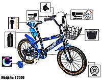 """Дитячий велосипед """"SHENGDA"""" BLUE T2006 з дисковим гальмом, колеса 16"""", фото 1"""