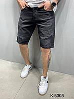 Мужские джинсовые шорты темно-серые 2Y Premium K5303, фото 1