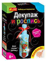 Ранок (Креатив) 6550-09 Декупаж и роспись Полевые цветы (бутылка) (15100300Р)