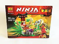"""Конструктор BELA """"Ninja"""" 10315 """"Ловушка в джунглях"""""""