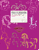 Око Sketchbook Скетчбук РУС SketchBook [2] (малиновый переплёт)