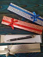 Ручка с гравировкой в подарочной коробке на подарок коллегам, начальству, сотрудникам