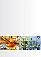 Бумага для черчения А3 Amber Graphic 10 листов, плотность 200 грамм