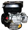 Двигатель Weima WM192FE-S(CL) +БЕСПЛАТНАЯ ДОСТАВКА! (вал 25 мм, шпонка, центробежное сцепление), фото 2