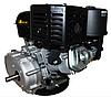 Двигатель Weima WM192FE-S(CL) +БЕСПЛАТНАЯ ДОСТАВКА! (вал 25 мм, шпонка, центробежное сцепление), фото 3