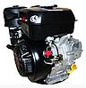 Двигатель Weima WM192FE-S(CL) +БЕСПЛАТНАЯ ДОСТАВКА! (вал 25 мм, шпонка, центробежное сцепление), фото 4