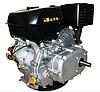 Двигатель Weima WM192FE-S(CL) +БЕСПЛАТНАЯ ДОСТАВКА! (вал 25 мм, шпонка, центробежное сцепление), фото 5