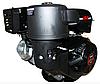 Двигатель Weima WM192FE-S(CL) +БЕСПЛАТНАЯ ДОСТАВКА! (вал 25 мм, шпонка, центробежное сцепление), фото 7