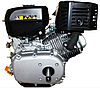 Двигатель Weima WM192FE-S(CL) +БЕСПЛАТНАЯ ДОСТАВКА! (вал 25 мм, шпонка, центробежное сцепление), фото 8