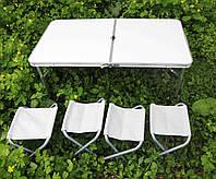Стіл для пікніка розкладний білий + 4 стільця