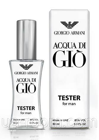 Тестер мужской Giorgio Armani Acqua Di Gio Men, 60 мл., фото 2