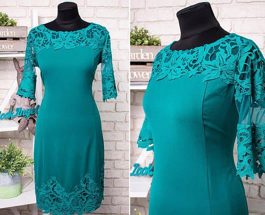 """Изысканное женское платье с ажурной вставкой Кружева, ткань """"Костюмная"""" 50 размер батал, фото 2"""
