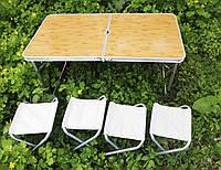 Стіл для пікніка розкладний світле дерево + 4 стільця