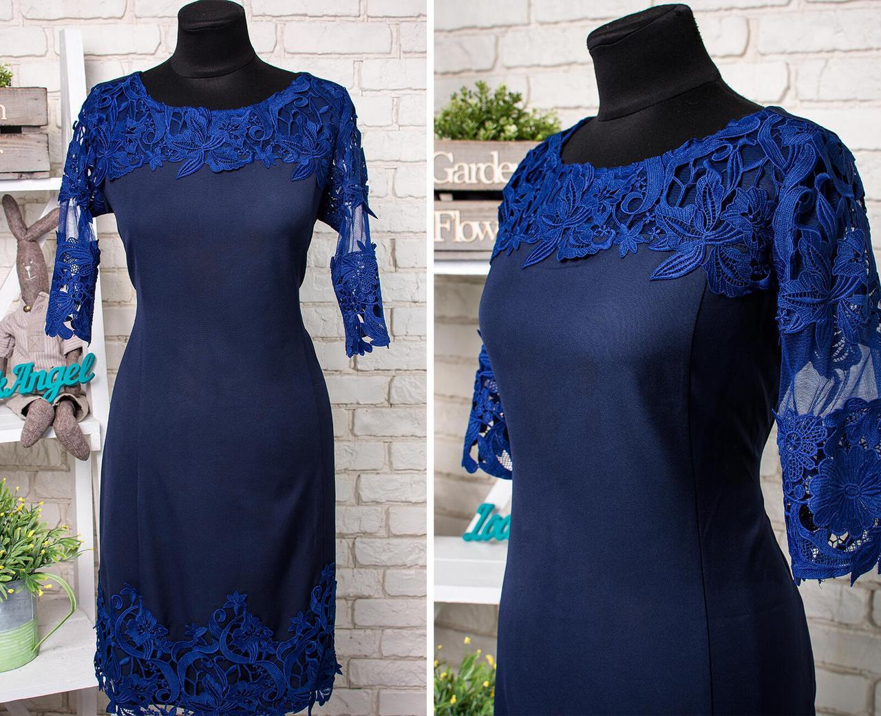 """Элегантное женское платье с ажурной вставкой Кружева, ткань """"Костюмная"""" 48 размер батал"""