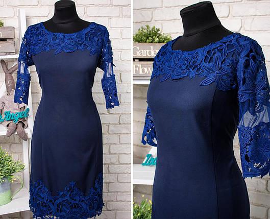"""Элегантное женское платье с ажурной вставкой Кружева, ткань """"Костюмная"""" 48 размер батал, фото 2"""