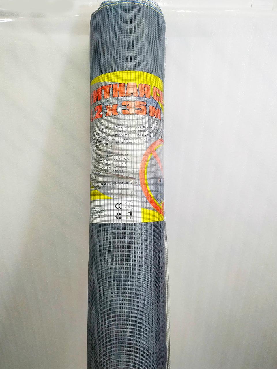 """Антимоскітна сітка """"Євро"""" рулон 0.9 м х 30м (27 м2), комірка 1.6х1.8 мм."""