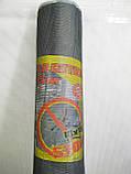 """Антимоскітна сітка """"Євро"""" рулон 0.9 м х 30м (27 м2), комірка 1.6х1.8 мм., фото 4"""