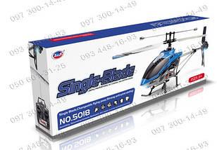 Большой (55см) одно остный 3х канальный Радиоуправляемый Вертолет Single Blade 5018 для управления на улице , фото 2