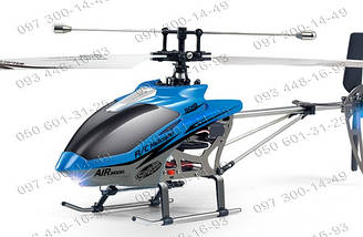 Большой (55см) одно остный 3х канальный Радиоуправляемый Вертолет Single Blade 5018 для управления на улице , фото 3
