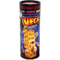 """Игра настольная """"Vega"""" (56 брусков)"""