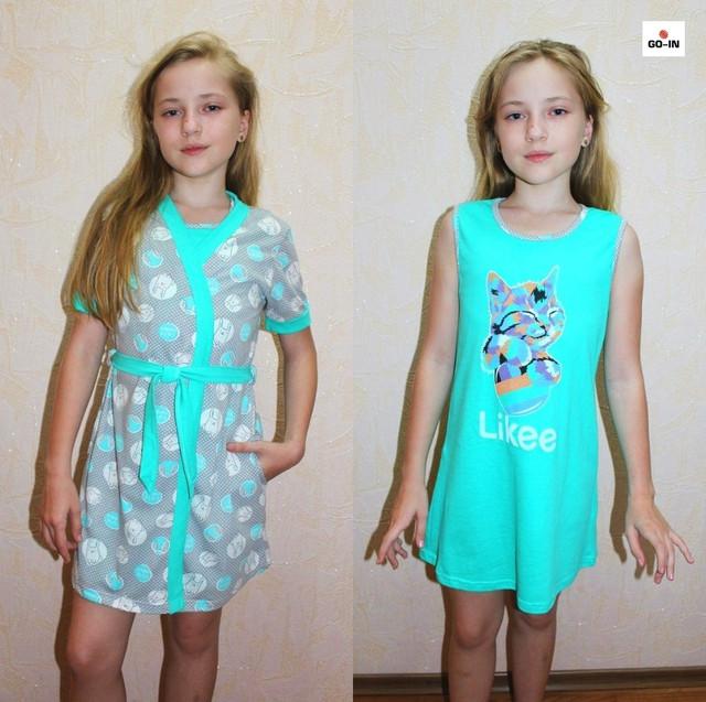 Набор для девочек ночная и халат трикотажный мята 36-42р.