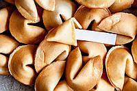 """Печенье с предсказаниями Сладкая доза """"Поштучно с вашем логотипом (от 100 шт.)"""