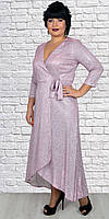 Вечернее платье в пол с фасоном на запах, нарядное, больших размеров
