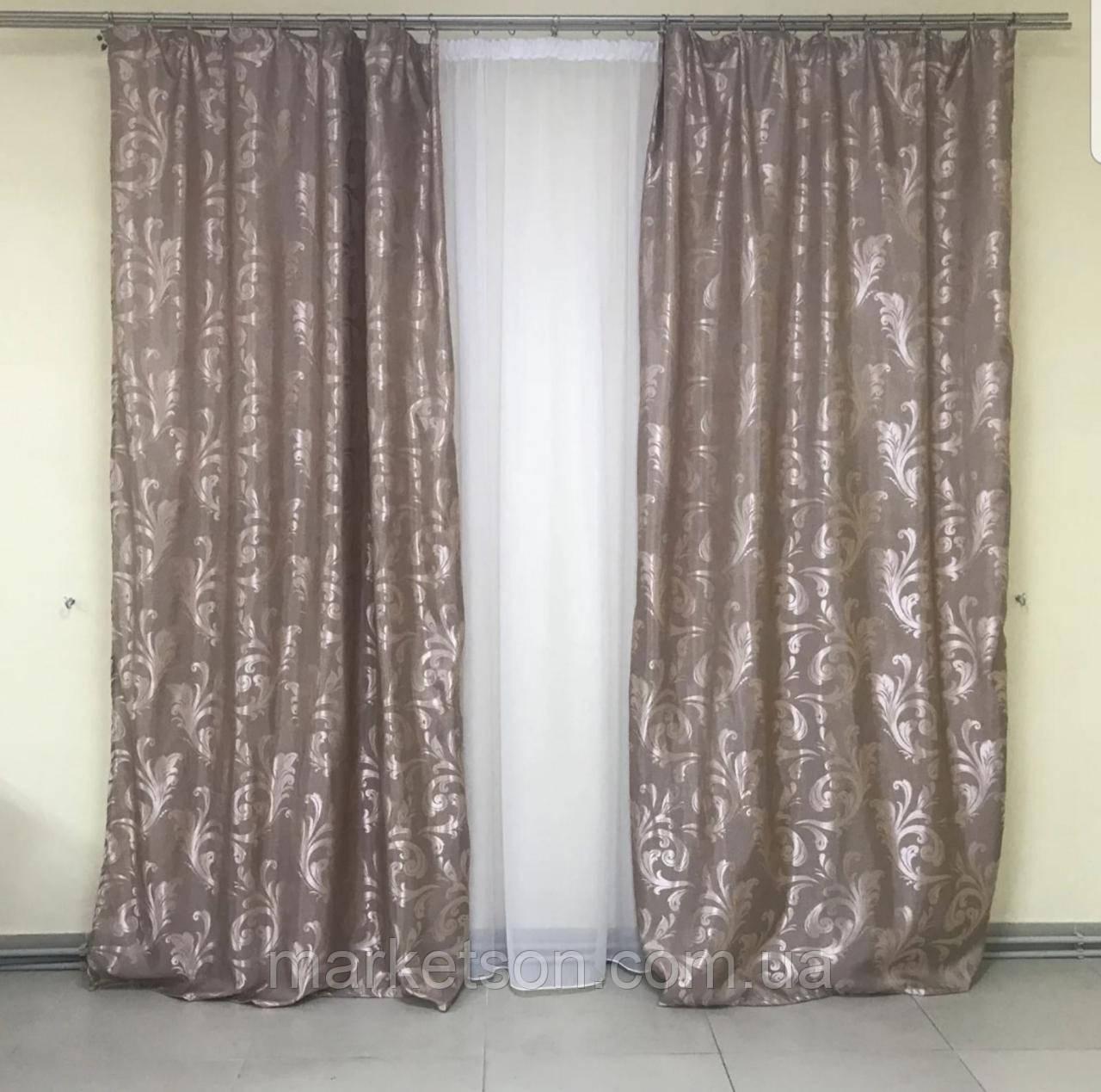 Готовые шторы из жаккарда 150х270