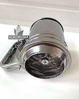 Кружка-сито из нержавеющей стали | 15x13x22 см | Механическое сито для муки | Чашка-сито для муки |